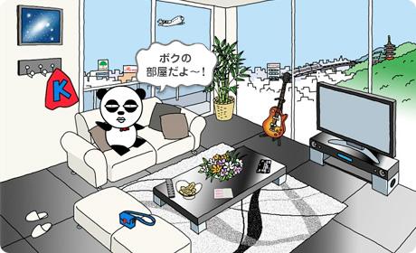 https://keiseicard.jp/panda/images/family/room.jpg